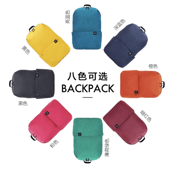 29 yuan Xiaomi colorful backpack release: only 165g/8 color optional